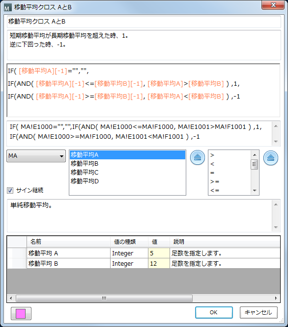 20120402fig1.png