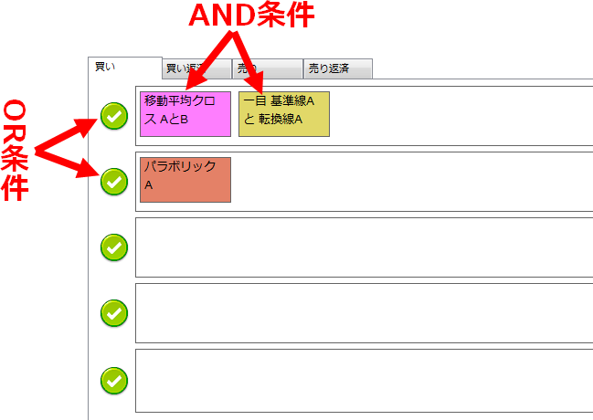20120403fig5.png