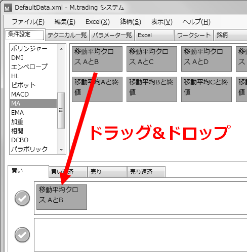 20120403fig8.png