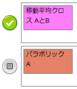 20120404fig2.png