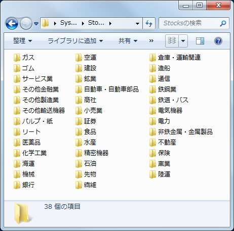 20120404fig3.png