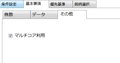 20130228fig12.png