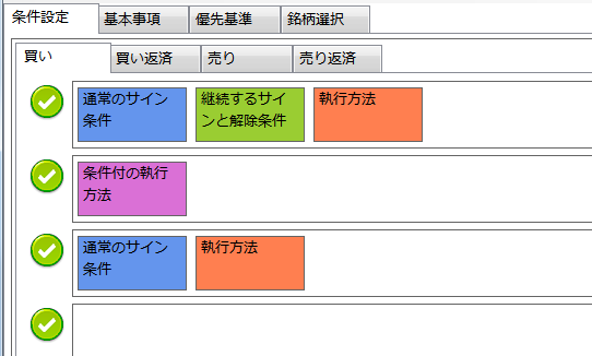 20130228fig5.png