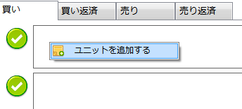 20130228fig6.png