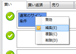 20130228fig7.png