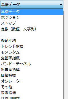 20130301fig3.png