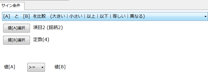 20130302fig2.png