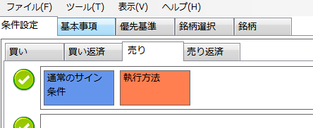 20130302fig5.png