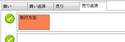 20130302fig8.png